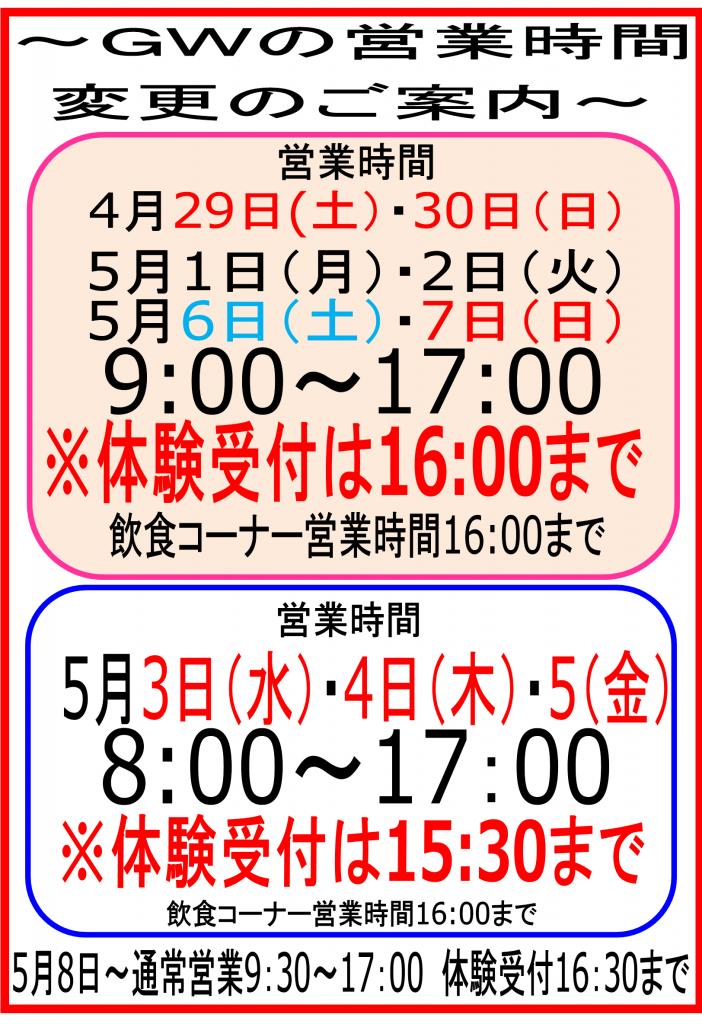 20170401_1