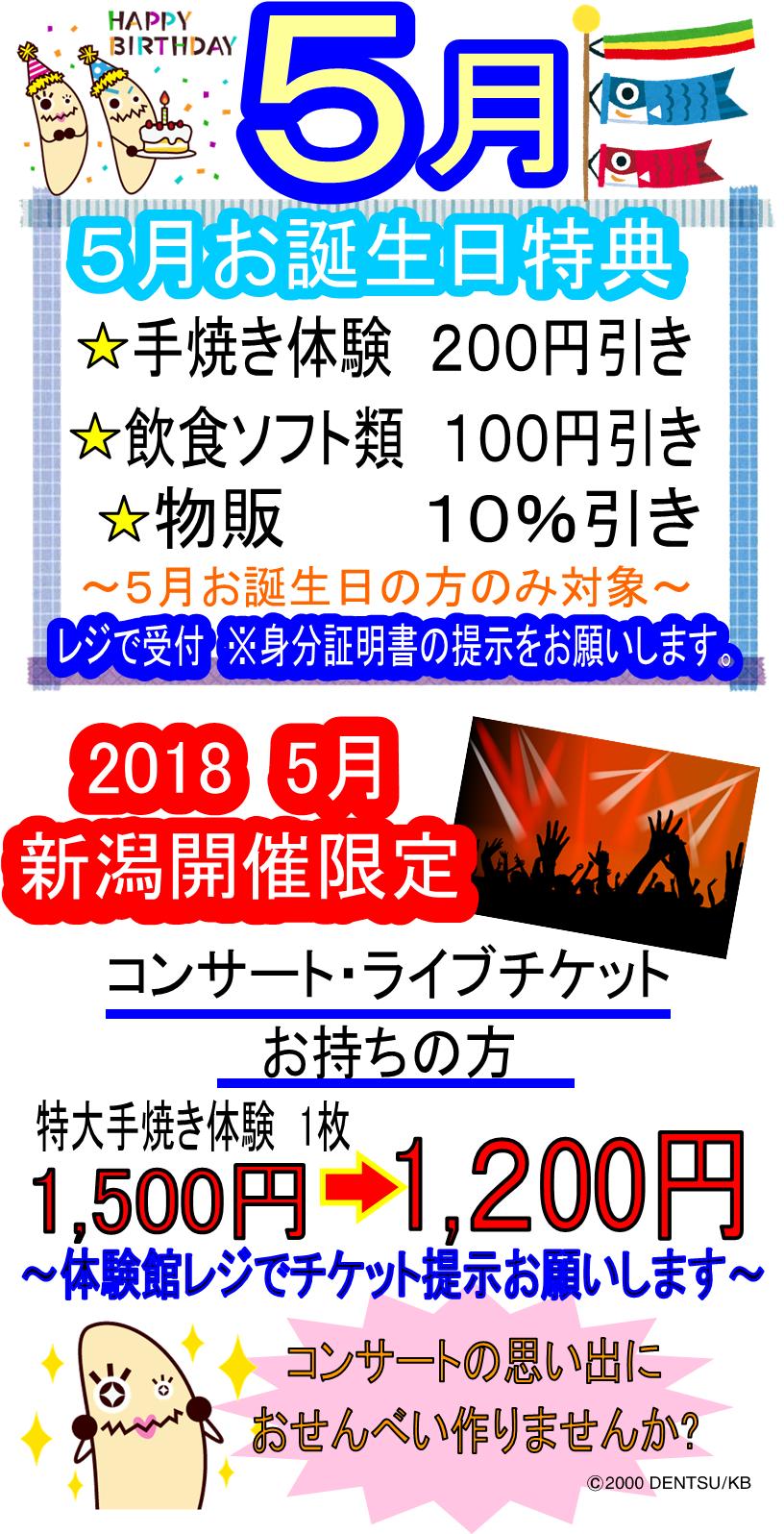 20180501